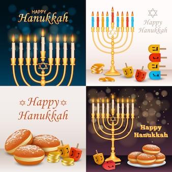 Set di banner di hanukkah