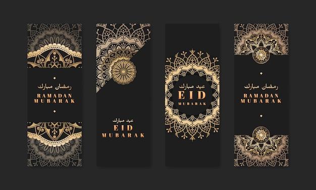 Set di banner di ramadan mubarak