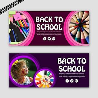 Set di banner di ritorno a scuola