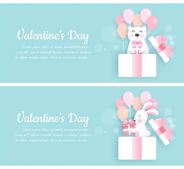 Set di banner di san valentino con coniglio carino e orso in piedi in una confezione regalo in stile taglio carta