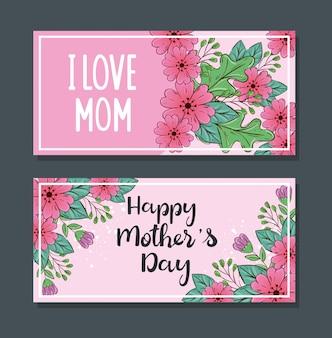 Set di banner felice festa della mamma con fiori e foglie