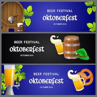 Set di banner oktoberfest con elementi di produzione di birra