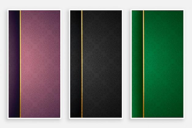 Set di banner ornamentali stile vintage