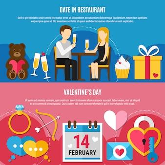 Set di banner piatto di san valentino