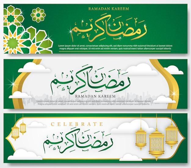 Set di banner ramadan