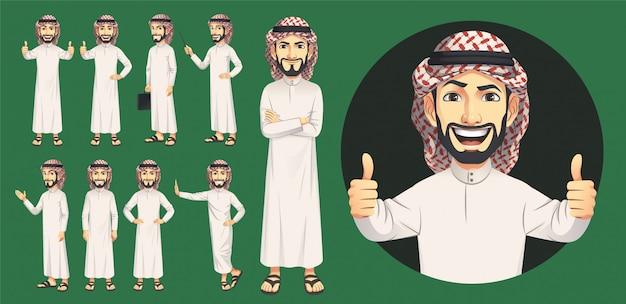 Set di caratteri uomo arabo
