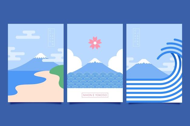 Set di cover giapponese minimalista