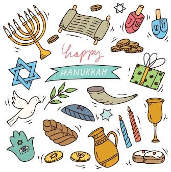 Set di doodle di hanukkah