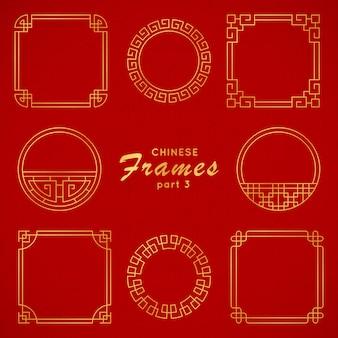 Set di frame vettoriali asiatici. ornamenti cinesi tradizionali