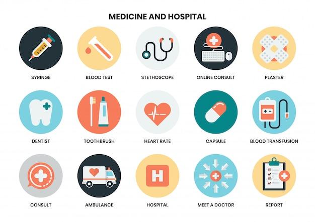 Set di icone dell'ospedale