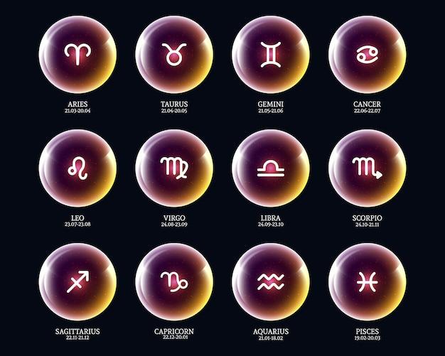 Set di icone dello zodiaco vettoriale in sfere luminose