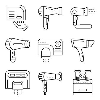 Set di icone di asciugatrice. insieme del profilo delle icone di vettore dell'essiccatore