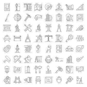 Set di icone di attrezzature architetto. insieme del profilo delle icone di vettore dell'attrezzatura dell'architetto