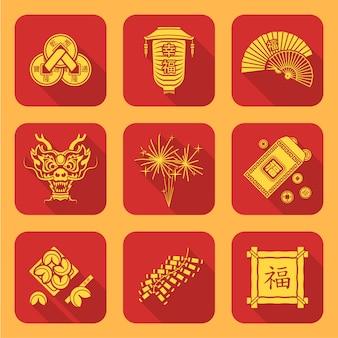 Set di icone di capodanno cinese tradizionale