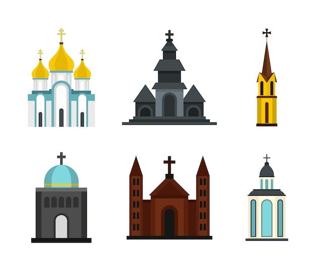 Set di icone di chiesa. insieme piano della raccolta delle icone di vettore della chiesa isolato