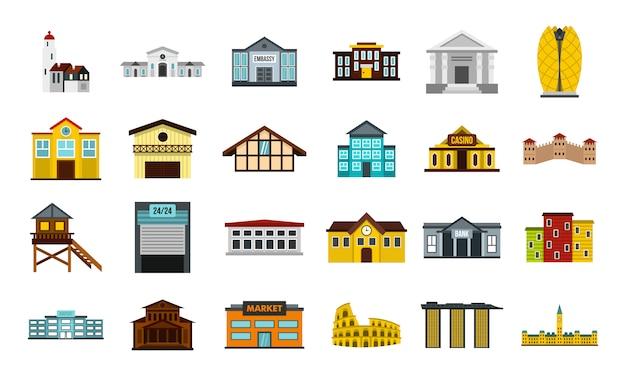 Set di icone di edifici. insieme piano della raccolta delle icone di vettore degli edifici isolata