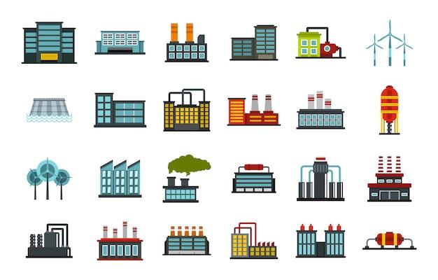 Set di icone di fabbrica. insieme piano della raccolta delle icone di vettore della fabbrica isolato