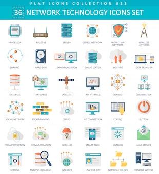 Set di icone piane di tecnologia di rete