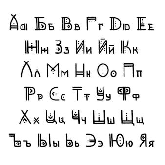 Set di lettere dell'alfabeto cirillico etnico di vettore. lettere maiuscole e minuscole russe in autentico stile indigeno.