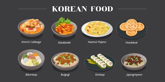 Set di menu di cibo della corea