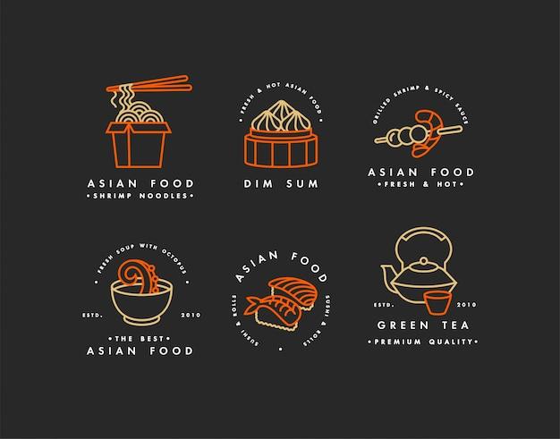 Set di modelli di progettazione logo ed emblemi o stemmi. cibo asiatico - tagliatelle, dim sum, zuppa, sushi. loghi lineari, dorati e rossi.