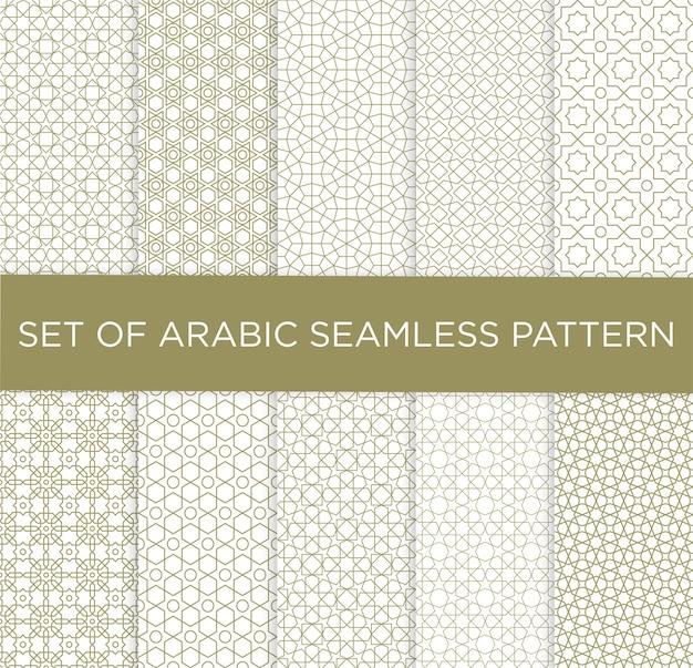 Set di pattern senza soluzione di continuità arabo