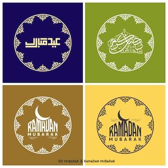 Set di quattro calligrafia islamica dorata araba ramadan kareem su sfondo astratto handdrawn biglietto di auguri o collezione di inviti collezione sfondo creativo in colori pastello