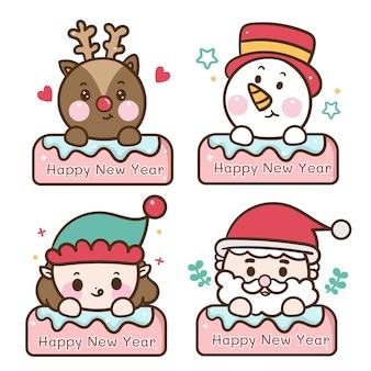 Set di raccolta di etichette di carattere natalizio