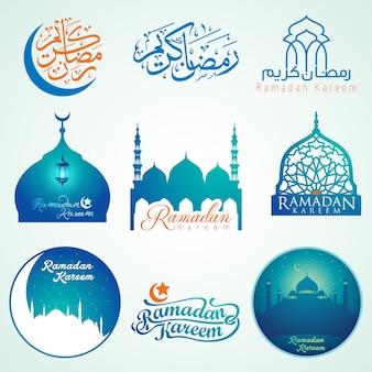Set di ramadan kareem di emblemi calligrafia araba