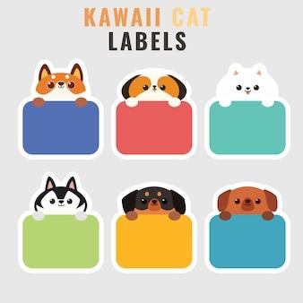 Set di simpatici tag illustrazione cane o etichette in stile cartone animato
