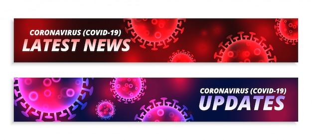 Set di striscioni larghi con le ultime notizie e aggiornamenti di coronavirus