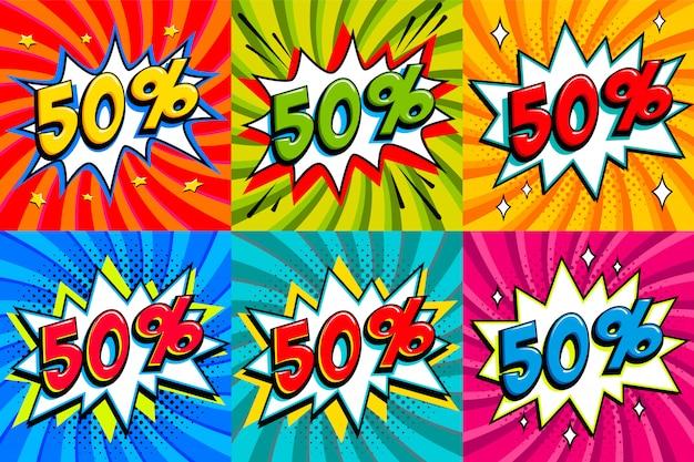 Set di vendita. saldi del 50% 50 su uno sfondo a forma di botto in stile fumetto. banner di promozione sconto comico pop art.