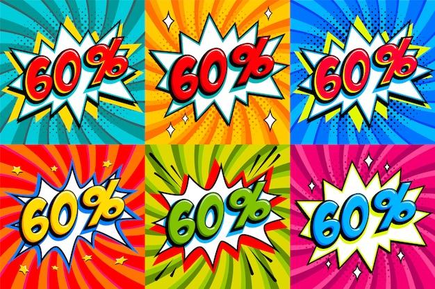 Set di vendita. vendita sessanta per cento di sconto 60 tag su uno sfondo di forma di botto in stile fumetto. banner di promozione sconto comico pop art.