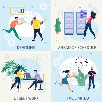 Set di volantini pubblicitari scadenza di lavoro urgente piatta.