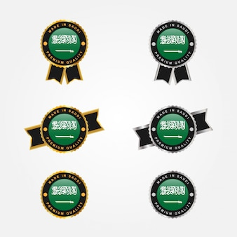 Set realizzato in arabia saudita emblema badge design modello etichette