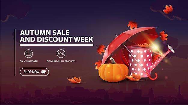 Settimana di vendita e sconto autunno, banner di sconto con la città