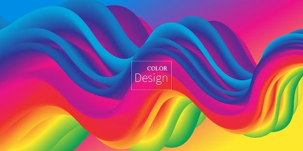 Sfondo arcobaleno. modello d'onda. flusso del fluido.