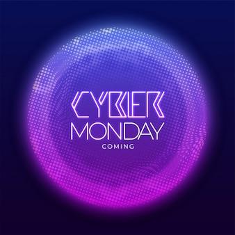 Sfondo circolare effetto mezzetinte con effetto neon per il cyber monday.