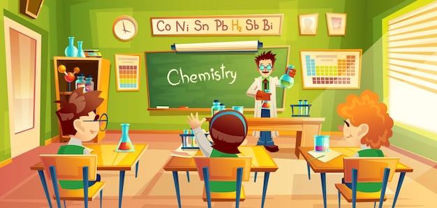 Sfondo con i bambini della scuola in classe a una lezione di chimica