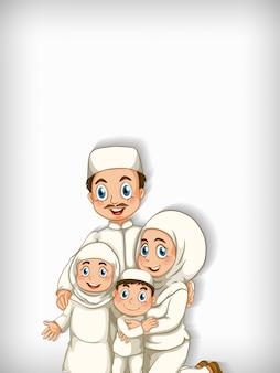 Sfondo con la famiglia musulmana