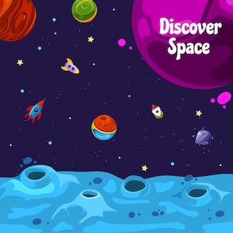 Sfondo con pianeti e navi spaziali dei cartoni animati