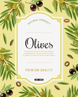 Sfondo cornice d'oliva