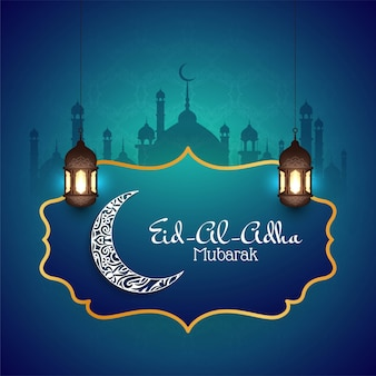 Sfondo decorativo religioso eid al adha mubarak