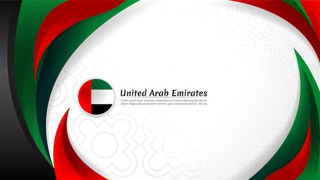 Sfondo degli emirati arabi uniti per le vacanze