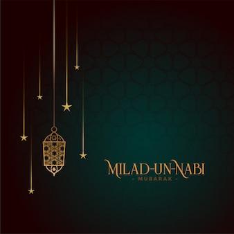 Sfondo del festival mubarak di milad-un-nabi