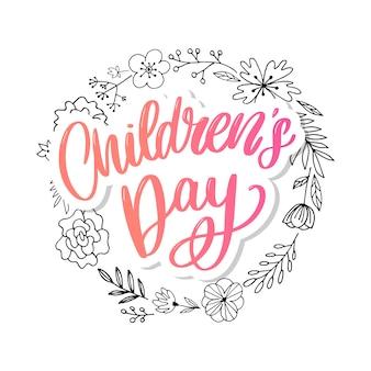 Sfondo del giorno dei bambini
