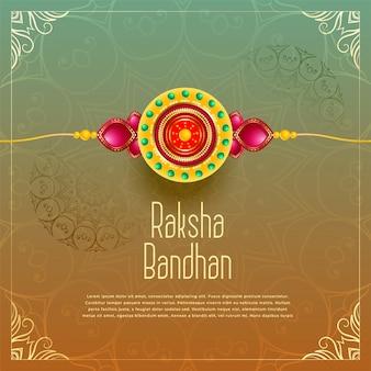 Sfondo di auguri premium raksha bandhan