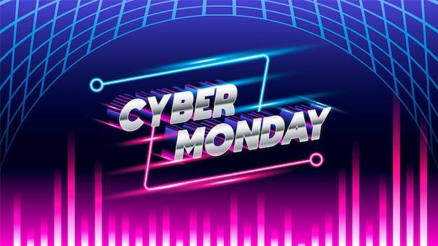 Sfondo di bagliore del cyber lunedì. illustrazione di vendita annuale