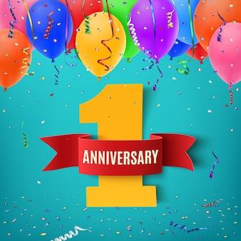Sfondo di celebrazione di anniversario di un anno con palloncini e coriandoli di nastro rosso. nastro di anniversario. modello di poster o brochure del partito di anniversario. banner di anniversario. illustrazione.