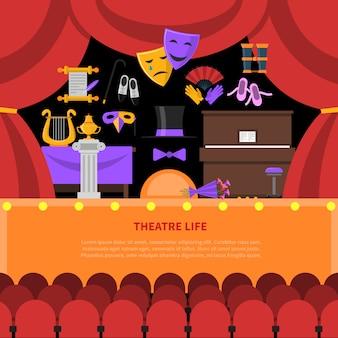 Sfondo di concetto di vita teatrale